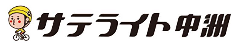 サテライト中洲の新規入会キャンペーン
